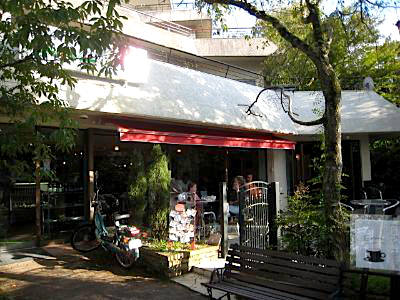 Cafes at Philosopher's Path