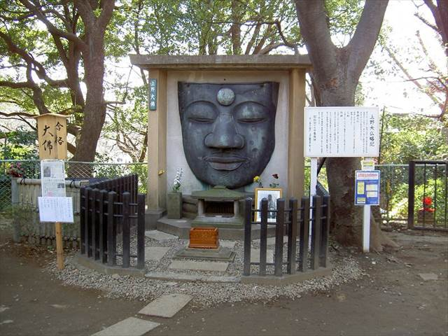 Japanesquest - Buddha's Head in Ueno Park.
