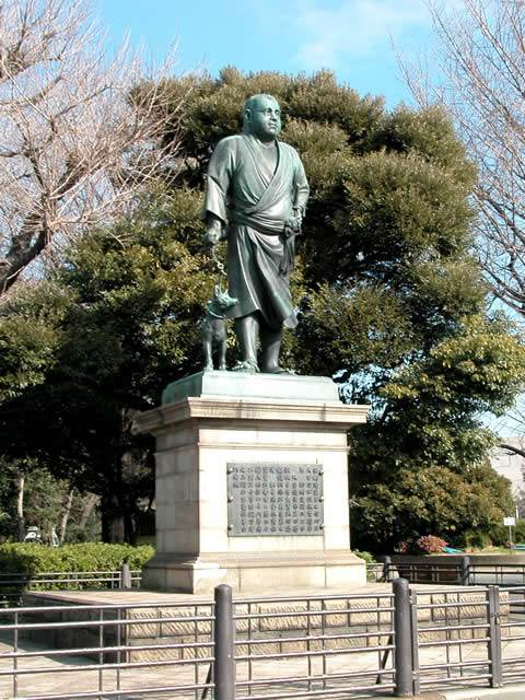 Japanesquest - Saigo Takamori statue at Ueno Park.
