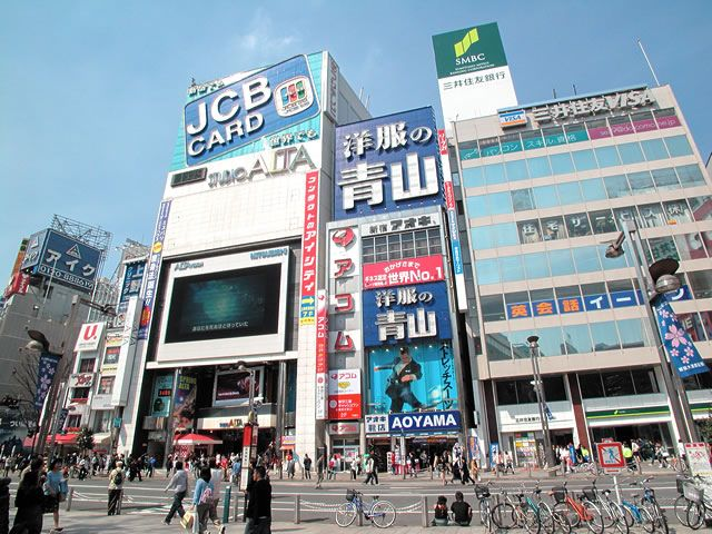The Eastern Part of Shinjuku: The Largest Shopping District