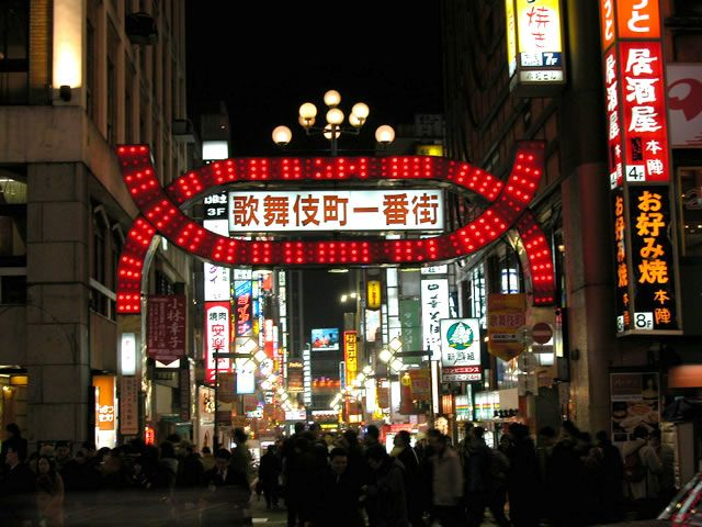 The Northern Part of Shinjuku: Kabuki-cho | Japanesquest
