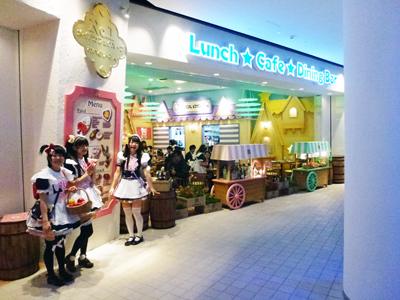 Maid Cafe Maidreamin in DiverCity | Japanesquest