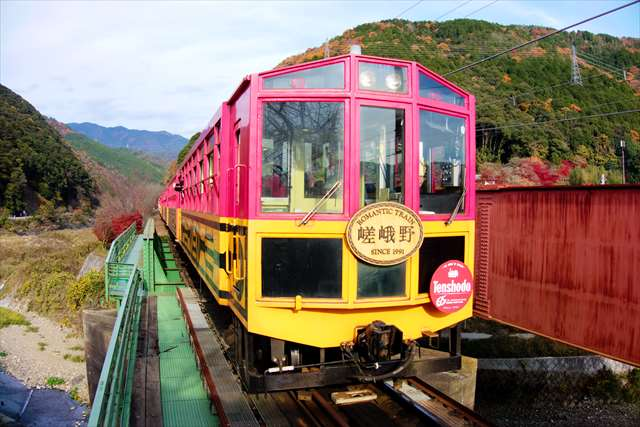 Sagano Romantic Train in Arashiyama | Japanesquest