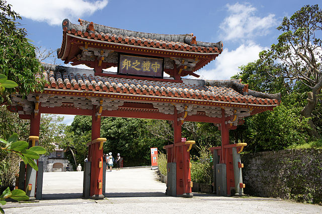 Shureimon Gate in Shuri Castle | Japanesquest