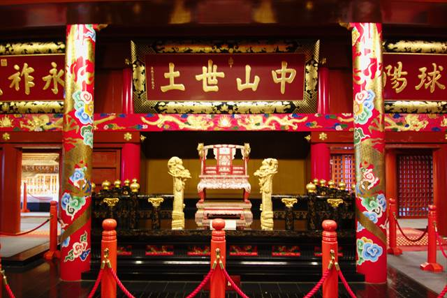 Inside the Shuri Castle | Japanesquest