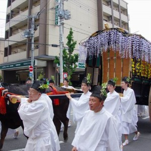 A carriage at  Aoi Matsuri Festival | Japanesquest