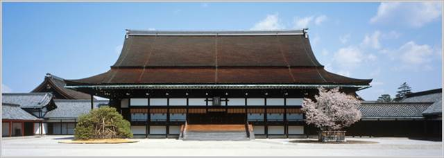 Kyoto Imperial Palace | Japanesquest